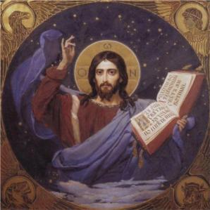 Christ Almighty Vasnetsov
